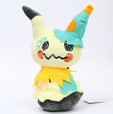 """Halloween Mimikyu 8"""" Plush Doll For Animal Dolls Soft Party Gifts"""