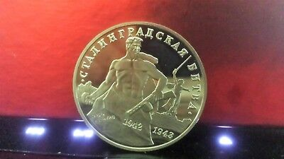 Russia 3 Roubles, 1993, Battle of Stalingrad WWII