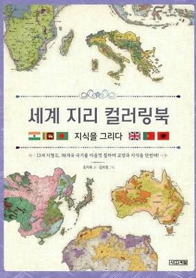 THE GEOGRAPHY COLORING Book by Wynn Kapit - $6.00 | PicClick