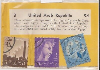 (V6-91) 1960s UAR old stamps pack 3stamps mix (BCM)