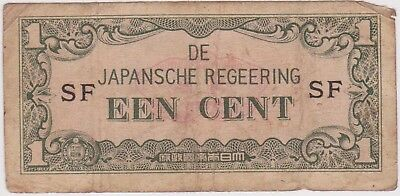 (N10-16) 1940s Japan 1c invasion bank note (O)