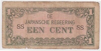 (N10-17) 1940s Japan 1c invasion bank note (P)
