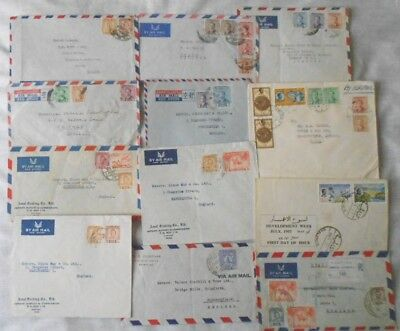 Iraq - 12 covers 1950s - airmail & various stamps (2)