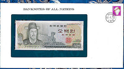 Banknotes of All Nations Korea 500 Won UNC 1973 P 43