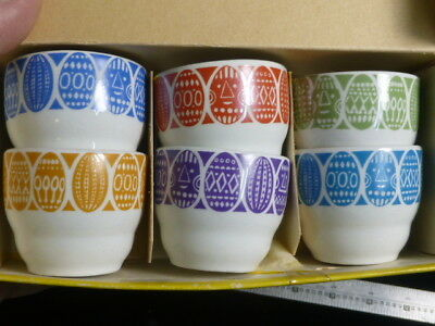 New Old Stock - Boxed Mid-century Modernism ARABIA Set of 6 egg cup's