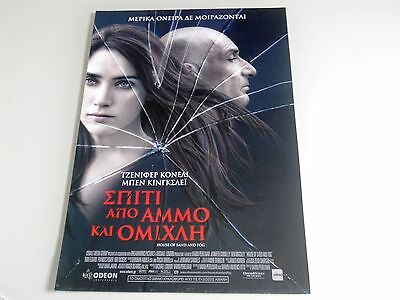 HOUSE OF SAND AND FOG -Jennifer Connelly-(2003) original greek movie  poster