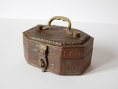 Vintage Made In Pakistan Metal Spice Box