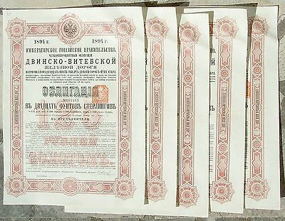Russia/Russie - Rare Lot X 5 Bonds of 20 £ - Dvinsk-Vitebsk Railroad - 1894