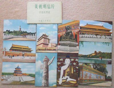 China postcards set of 10 1952 - in pack, set 3