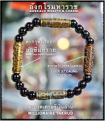 Bracelets combine 4 Takrud Wealth Phra Arjarn O Great Power Stealing Luck Charm