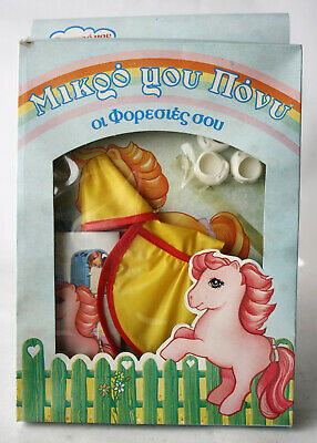 Very Rare Vintage 80's Greek My Little Pony Mlp Dress Outfit El Greco New Nos !