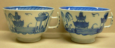 Blue Willow Porcelain Cups (2) Cantonese Chinese Export Hand Painted Pagoda Mug