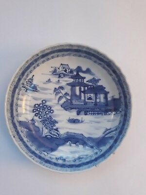 Chinese Oriental Shallow Bowl