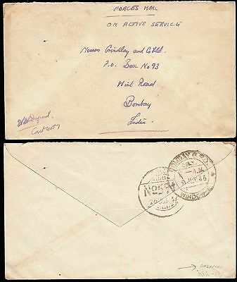 SINGAPORE 2nd WW FORCE MAIL FPO 594 SCARCE COVER TO INDIA