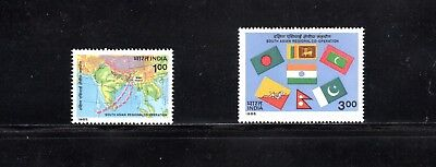 India 1985 1st meeting South Asian Assoc. Regional Co-operation SG 1172/3 MUH