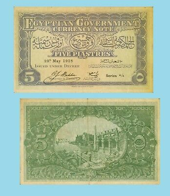 Reproduction Egypt 25 Piastres ND 1917 UNC