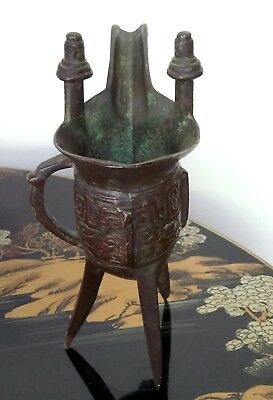 Antique Archaic Rare Bronze Chinese Wine Vessel With Tripod Legs