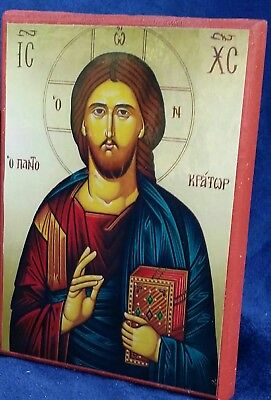 Eastern Orthodox Christian Icon Of Christ