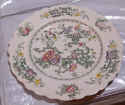 Crown Ducal CHINESE GARDEN Dinner Plate 9 3/4""