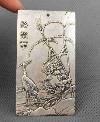 Collectible Chinese Handwork Miao Silver Carved Bird & Flower Auspicious Pendant