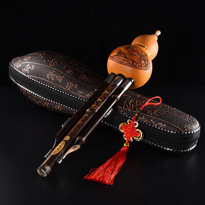 Yunnan Ethnic Gourd Flute Premium Rosewood 3 Octaves Hulusi With Gift Musical