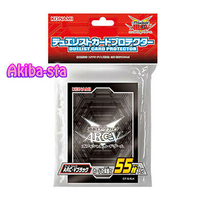 Yugioh Japanese Konami Official Card Sleeve Protector ARC-V Logo Black 55ct