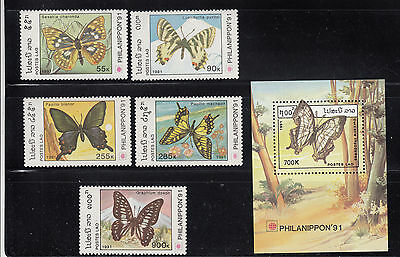 Laos 1991 Butterflies Sc 1048A-1048F   complete  mint never hinged