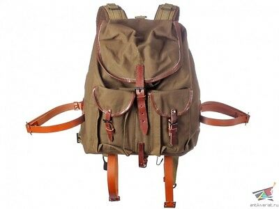 USSR WWII Red Army Infantry Backpack/kit bag/duffel bag m1939 NEW, Russia, copy