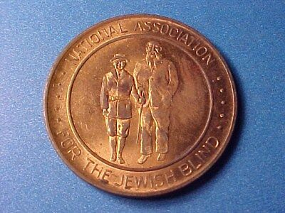 Old Luck Token National Association For The Jewish Blind