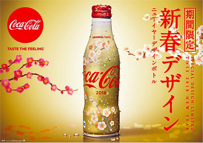 Coca Cola japan Slim Bottle 250ml New Year 2018 ume tree Full bottle special F/S