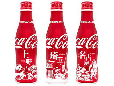 Coca Cola Japan Slim Bottle Regional Design Ueno Saitama Nagoya Limited F/S