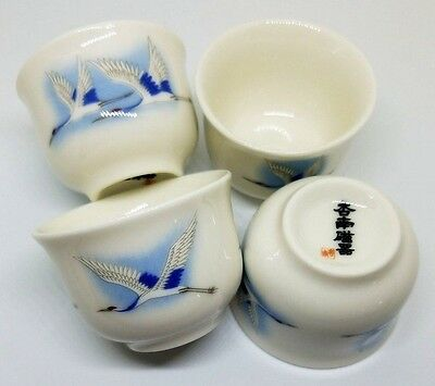 Vintage Asian Flying Crane Blue White Porcelain Sake Tea Cups Signed (4)