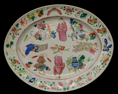 A large good quality Chinese 19th.c. porcelain tray / meat plate (37cm)