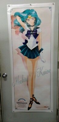 Sailor Moon S SAILOR NEPTUNE vintage Life Size Poster - Officially Licensed item