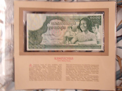 Most Treasured Banknotes Cambodia P 17 1973 1000 Riels AUNC signature 13