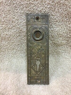Antique Brass/Bronze East Lake Victorian Door Knob Back Plate Escutcheon