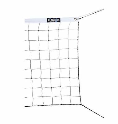 misaka 32x3 VBN 2 competition volleyball net indoor outdoor beach backyard