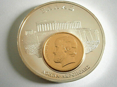 Griechenland Akropolis Athen, Medaille i Farbe silber gold, Dachbodenfund, Erbe