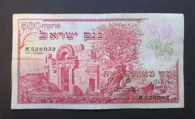 Israel 500 Prutta 1955 nice condition about EXF!