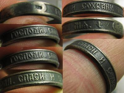 Prayer ! Old Vintage Russian Orthodox Church Sterling Silver Ring #6948