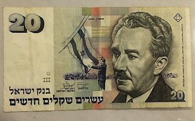 20 New Israeli Shekels BankNote 1993 Bank Of Israel Excellent Condition (#D0822)