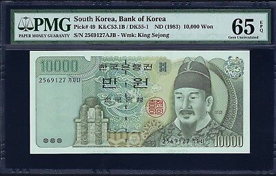 South Korea ND (1983) P-49 PMG Gem UNC 65 EPQ 10,000 Won