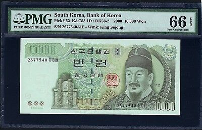 South Korea 2000 P-52 PMG Gem UNC 66 EPQ 10,000 Won