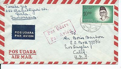 INDONESIA Sc# 541 AIR MAIL COVER to USA
