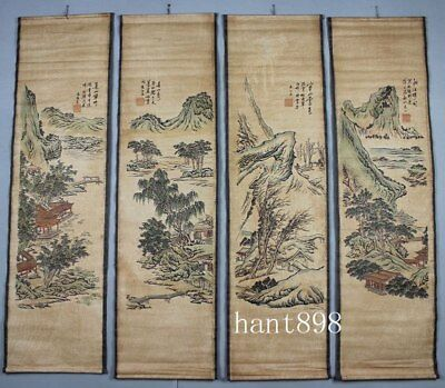 Chinese  collection the Yuan Jiang landscape painting diagram