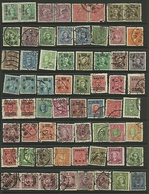 A Selection of Used Chinese Stamps.