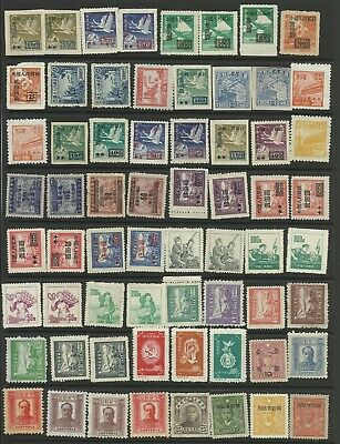 A Selection of Replicated Chinese Stamps, Mounted Mint.