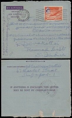 Singapore Malaya Airmail 1957 Air Letter To India