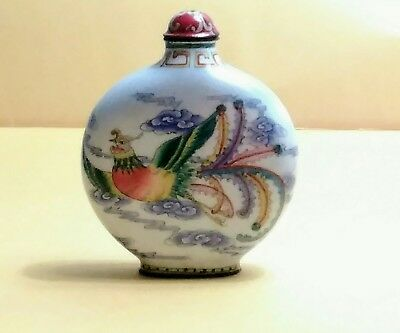 Antique Chinese Hand Painted Signed Enamel over Copper Snuff Bottle