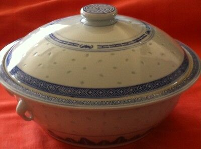 Round Serving Bowl & Lid Rice Pattern Soup Tureen Casserole